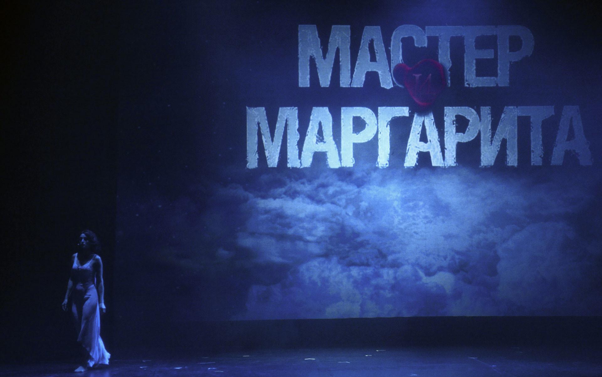 Фото: © РИА Новости/Евгения Новоженина