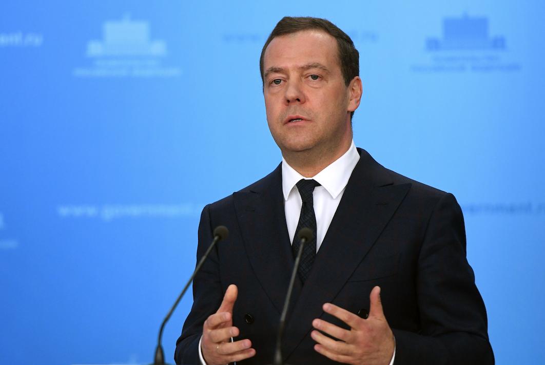 <p><span>Дмитрий Медведев.&nbsp;Фото: &copy; РИА Новости/Григорий Сысоев</span></p>