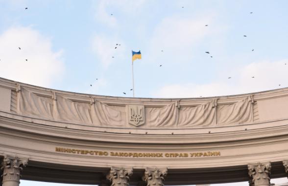 <p><span>Здание МИД Украины в Киеве. Фото: &copy; РИА Новости</span></p>