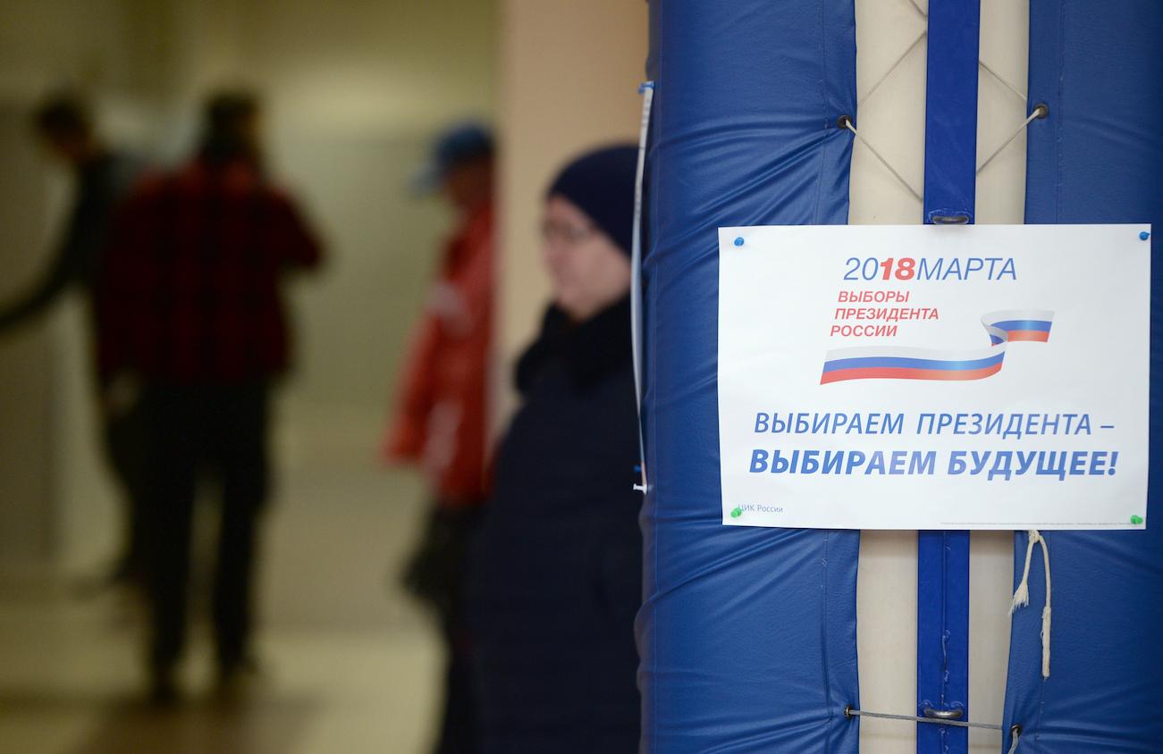 <p><span>Фото: &copy; РИА Новости/Павел Лисицын</span></p> <div> <div></div> </div>