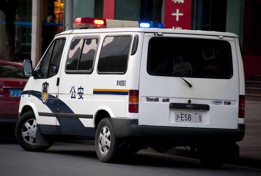 "<p>Фото: &copy; Flickr/<a href=""https://www.flickr.com/photos/swshiu/""><span>swat_hk</span></a></p>"