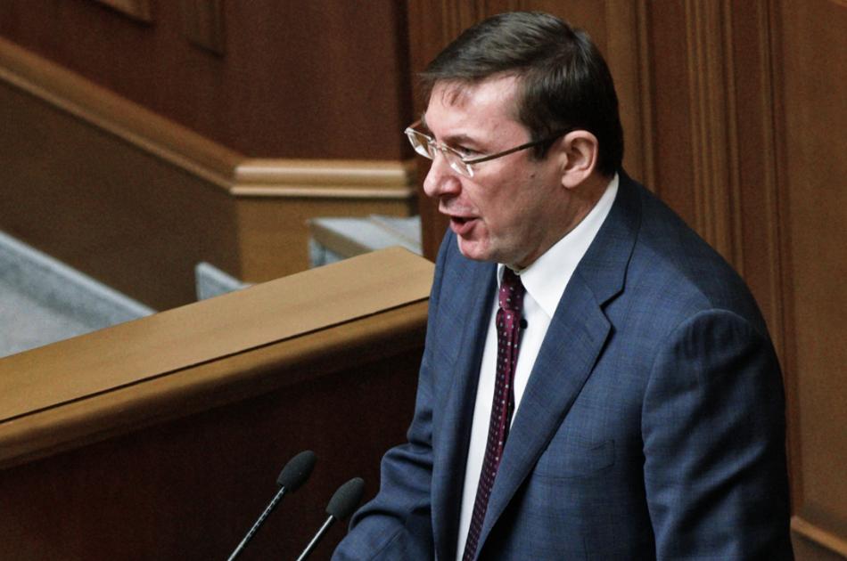 <p><span>Юрий Луценко. Фото: &copy;РИА Новости/Стрингер</span></p>