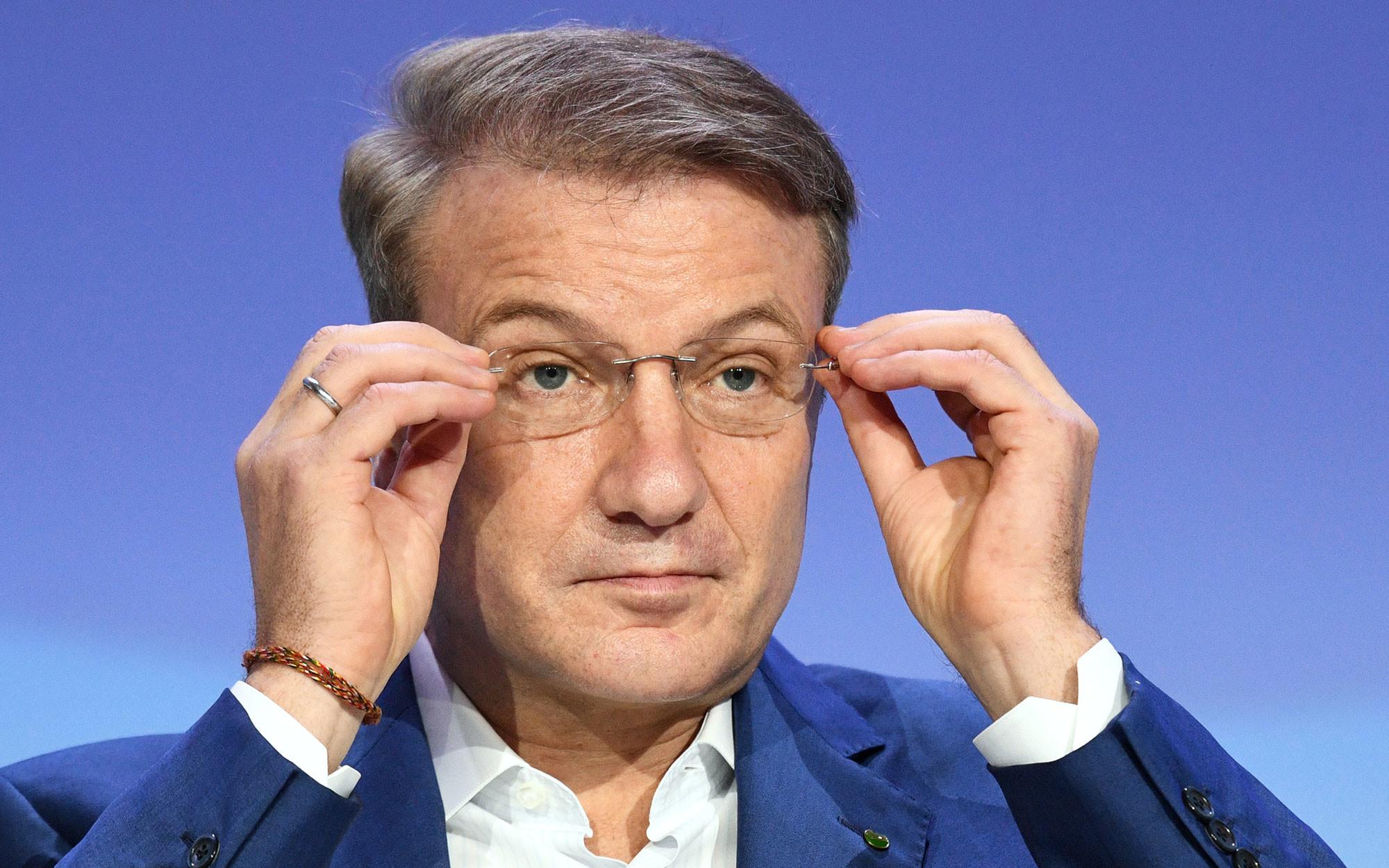 Председатель правления Сбербанка России Герман Греф. Фото: © РИА Новости / Григорий Сысоев