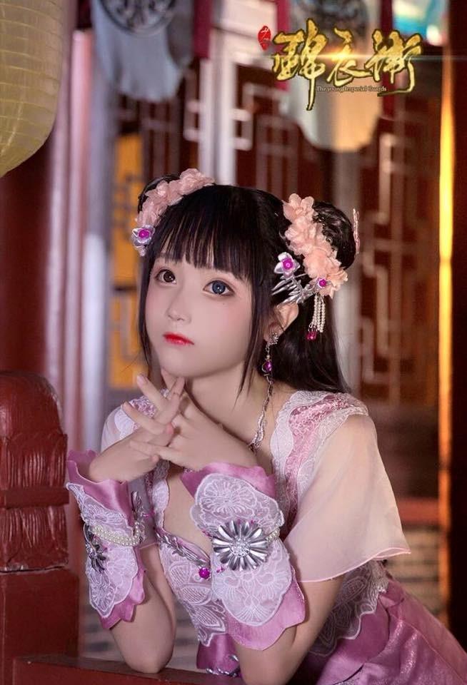 Фото: © facebook.com/seeu001