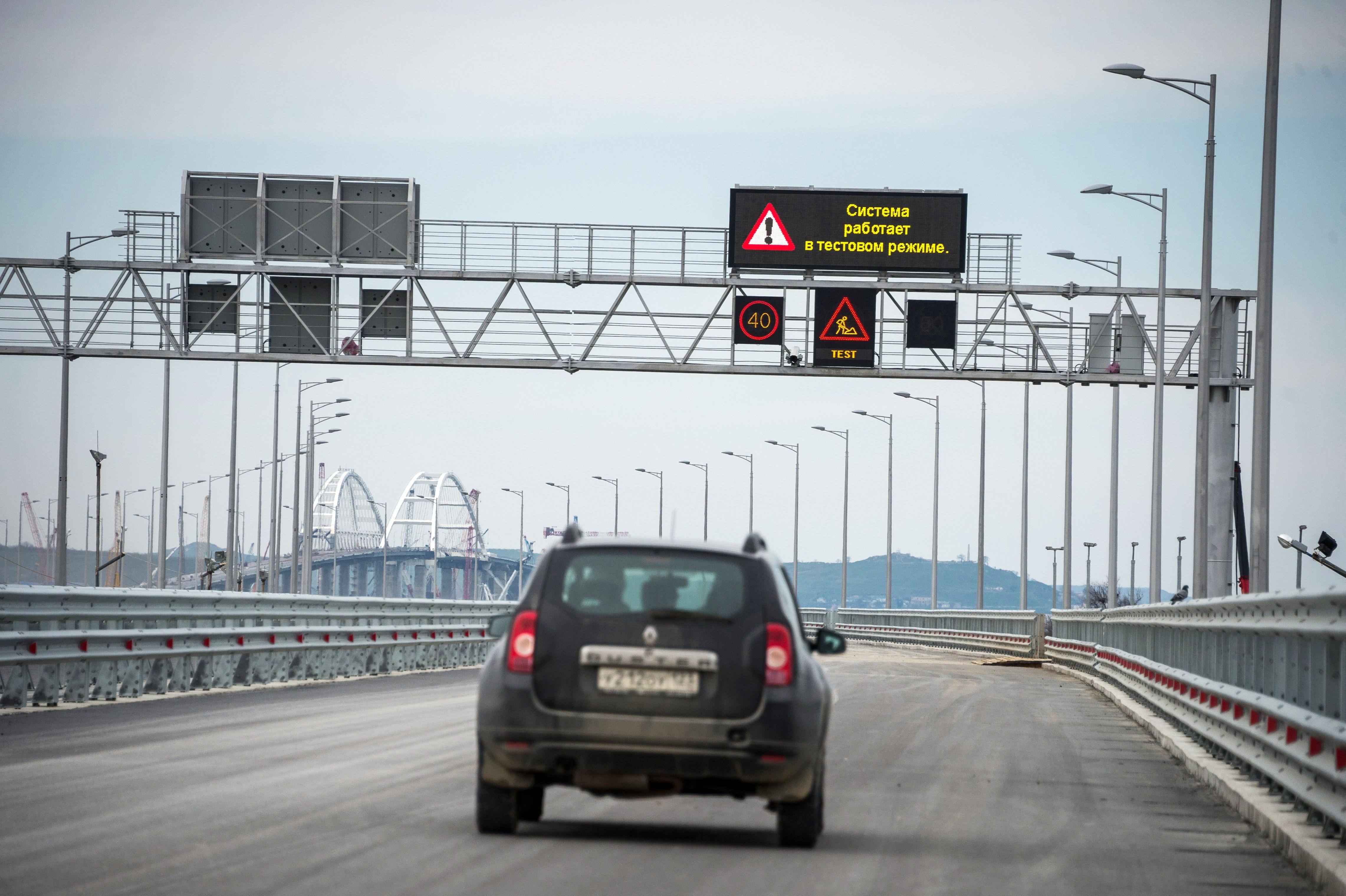 <p>Фото: &copy;РИА Новости/Алексей Мальгавко</p>
