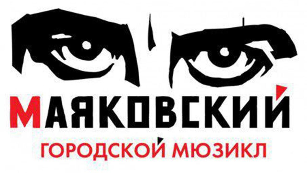 "<p>Фото: &copy; <a href=""http://www.lunatheatre.ru/news/114"">сайт</a> ""Театра Луны""</p>"