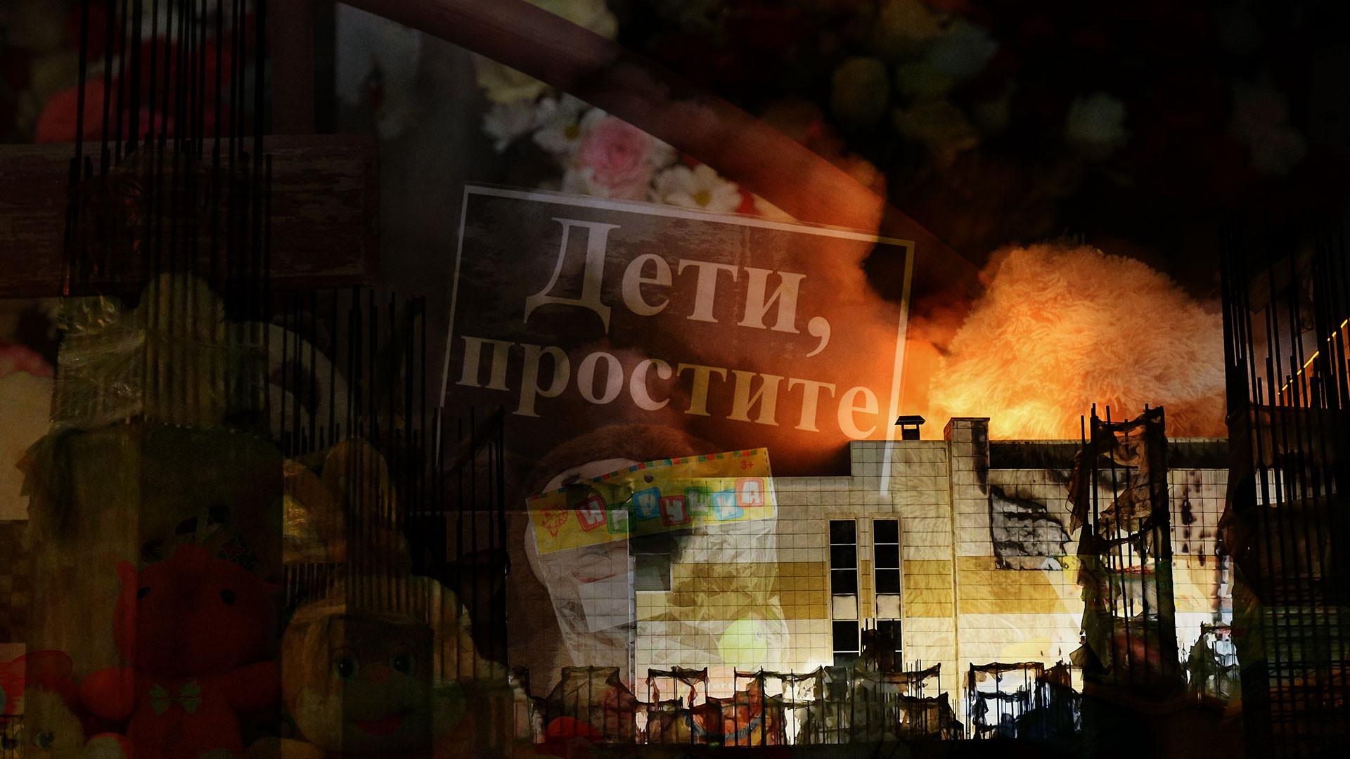 <p>Коллаж &copy; L!FE. Фото &copy; РИА Новости/Александр Патрин</p>