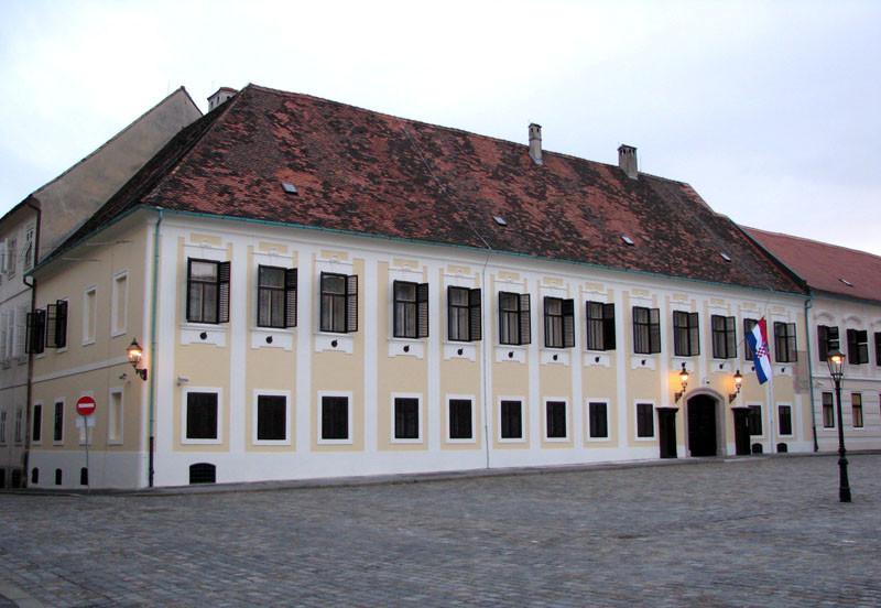 <p>Хдание правительства Хорватии.&nbsp;Фото: &copy; Wikipedia</p>