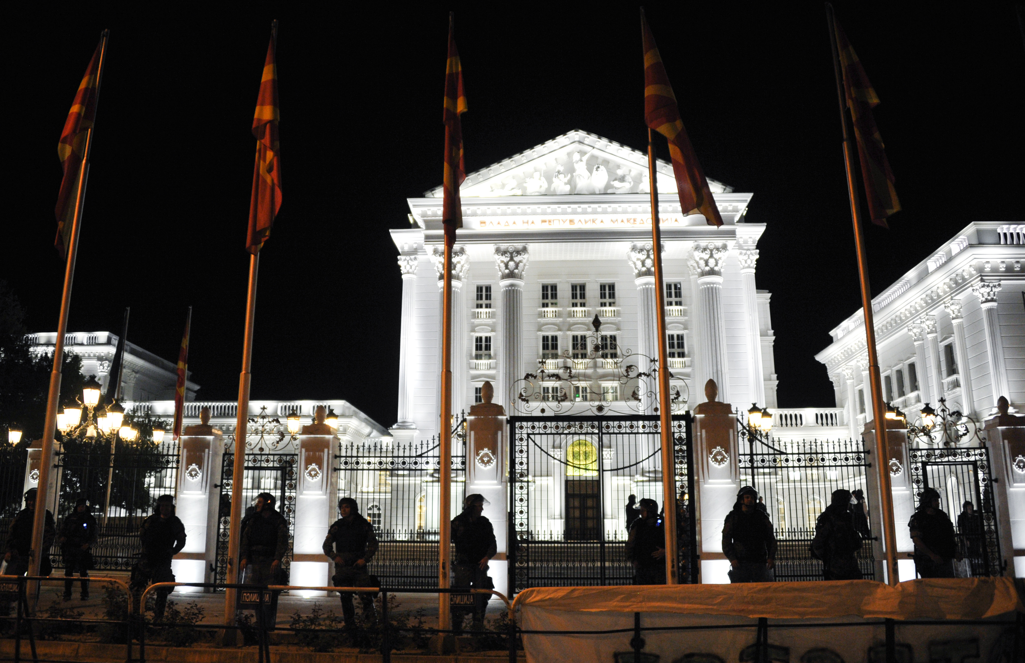 <p>Здание правительства Македонии в Скопье. Фото: &copy; РИА Новости/Дмитрий Виноградов</p>