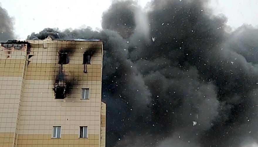 Фото: © РИА Новости/МЧС РФ