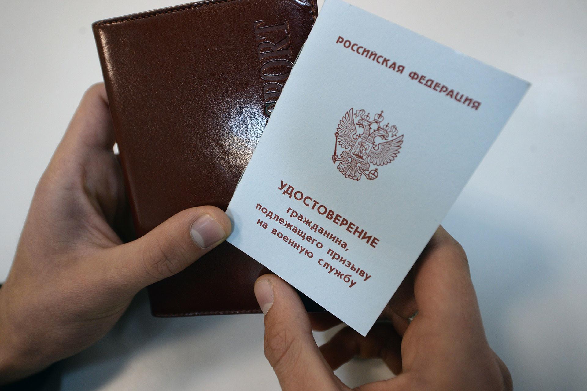 Фото © РИА Новости/Павел Лисицын