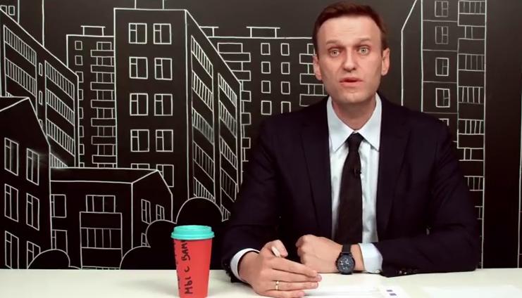 <p>Фото: Кадр трансляции YouTube/Навальный LIVE</p>