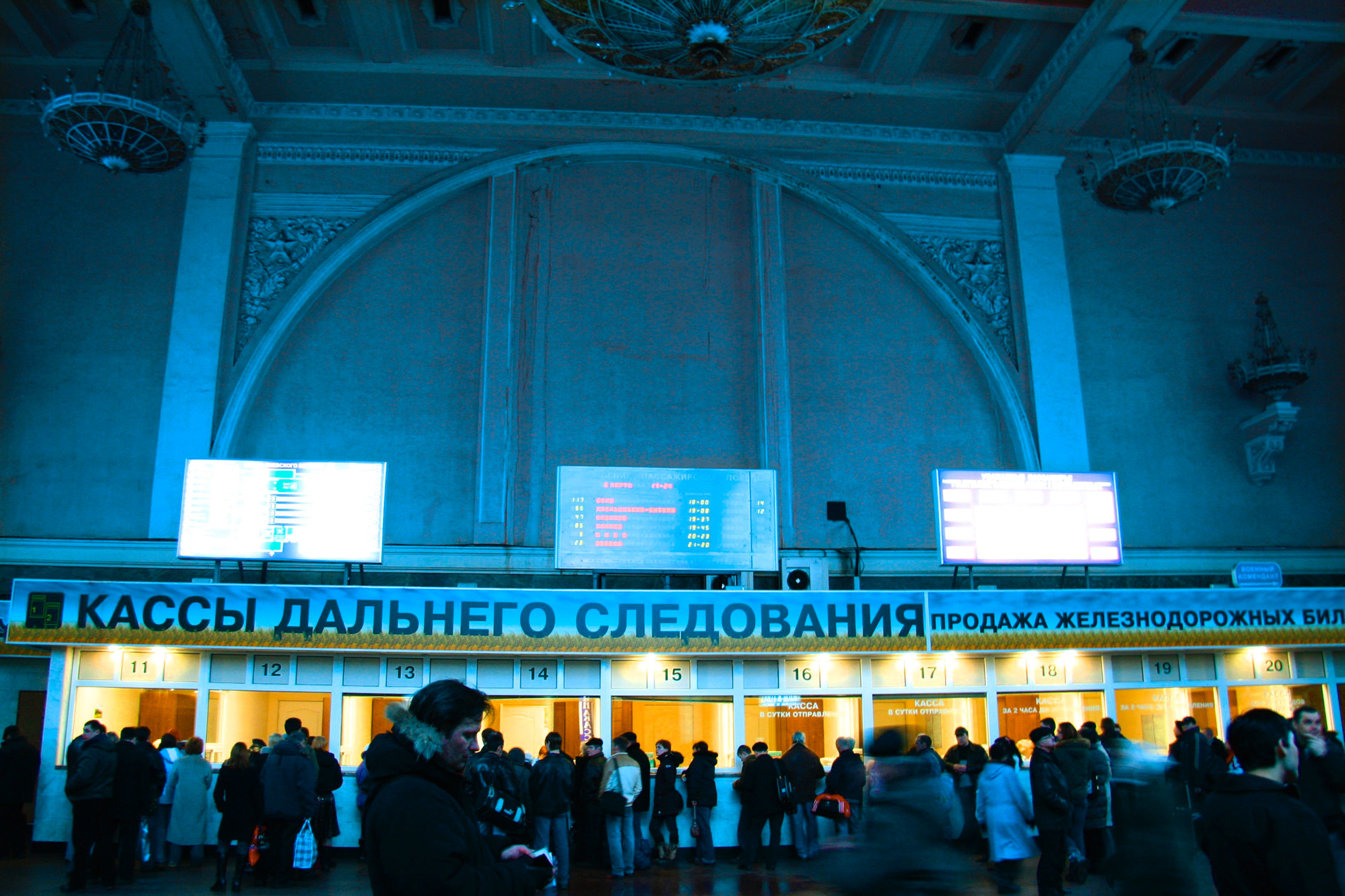 <p>Фото &copy; РИА Новости/Владимир Вяткин</p>