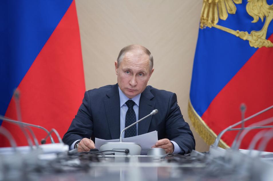 <p><span>Владимир Путин. Фото: &copy;РИА Новости/Сергей Гунеев</span></p> <div> <div></div> </div>