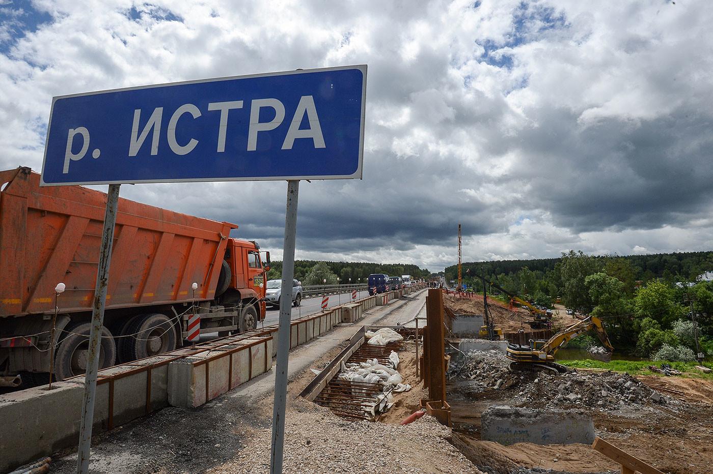 Фото: © РИА Новости/Евгений Одиноков