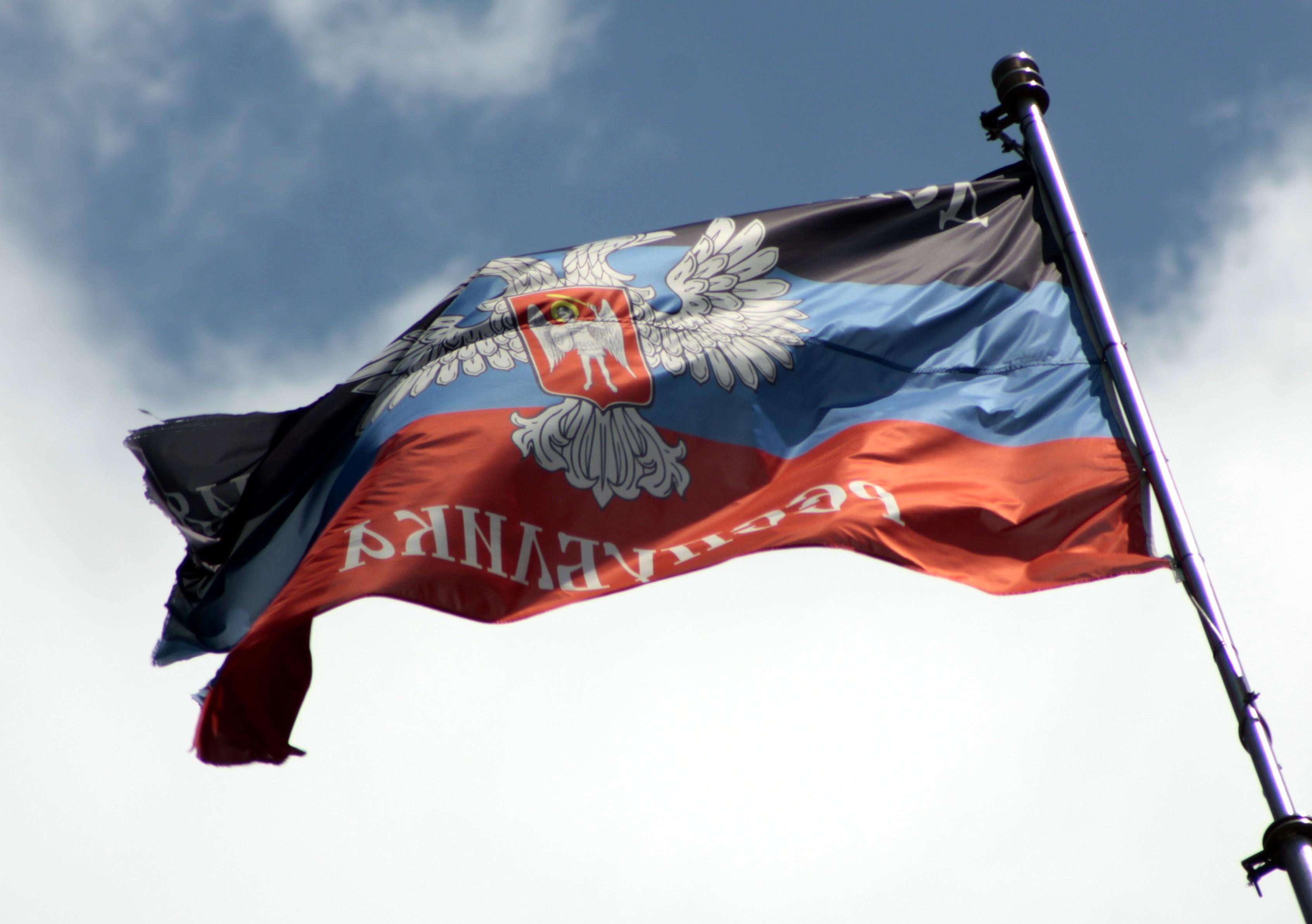 донбасс картинка флага кадры, дата выхода