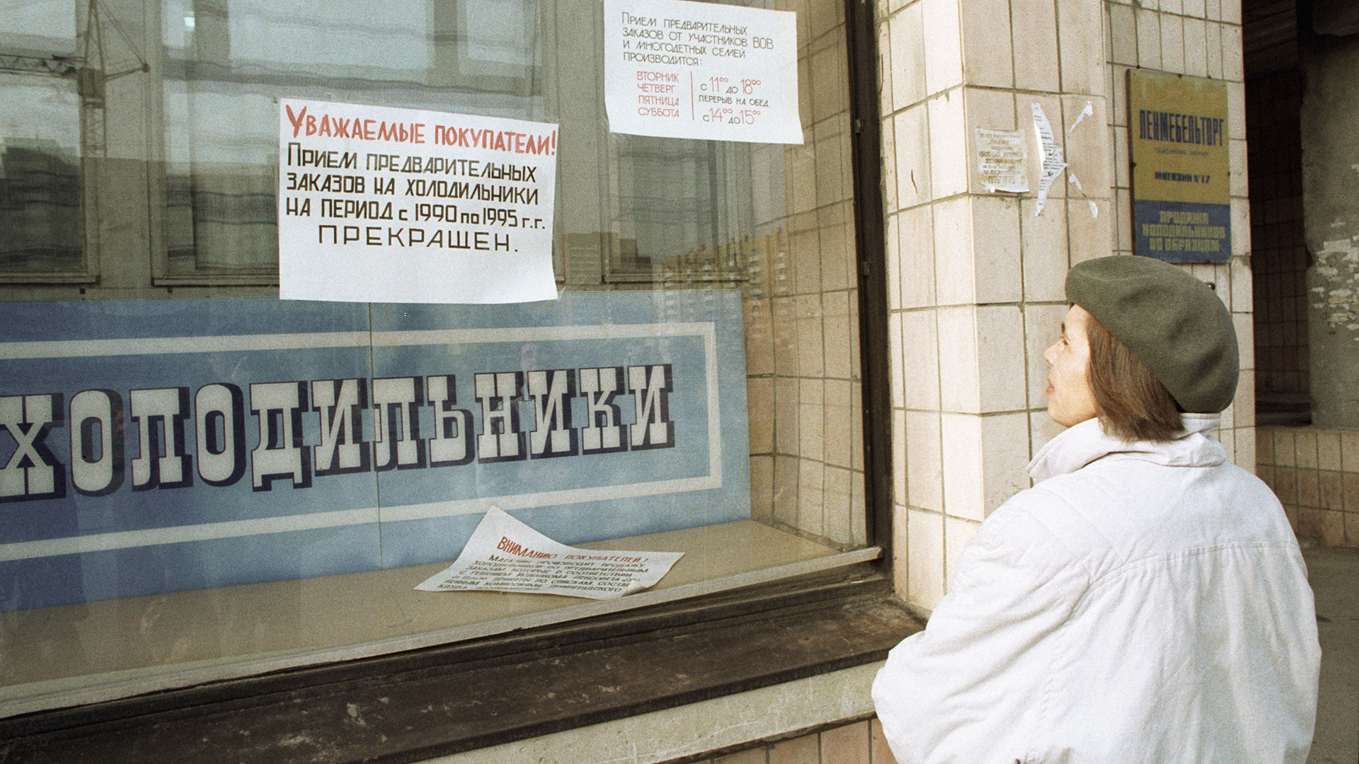 <p>Фото &copy; РИА Новости/Дмитриев</p>