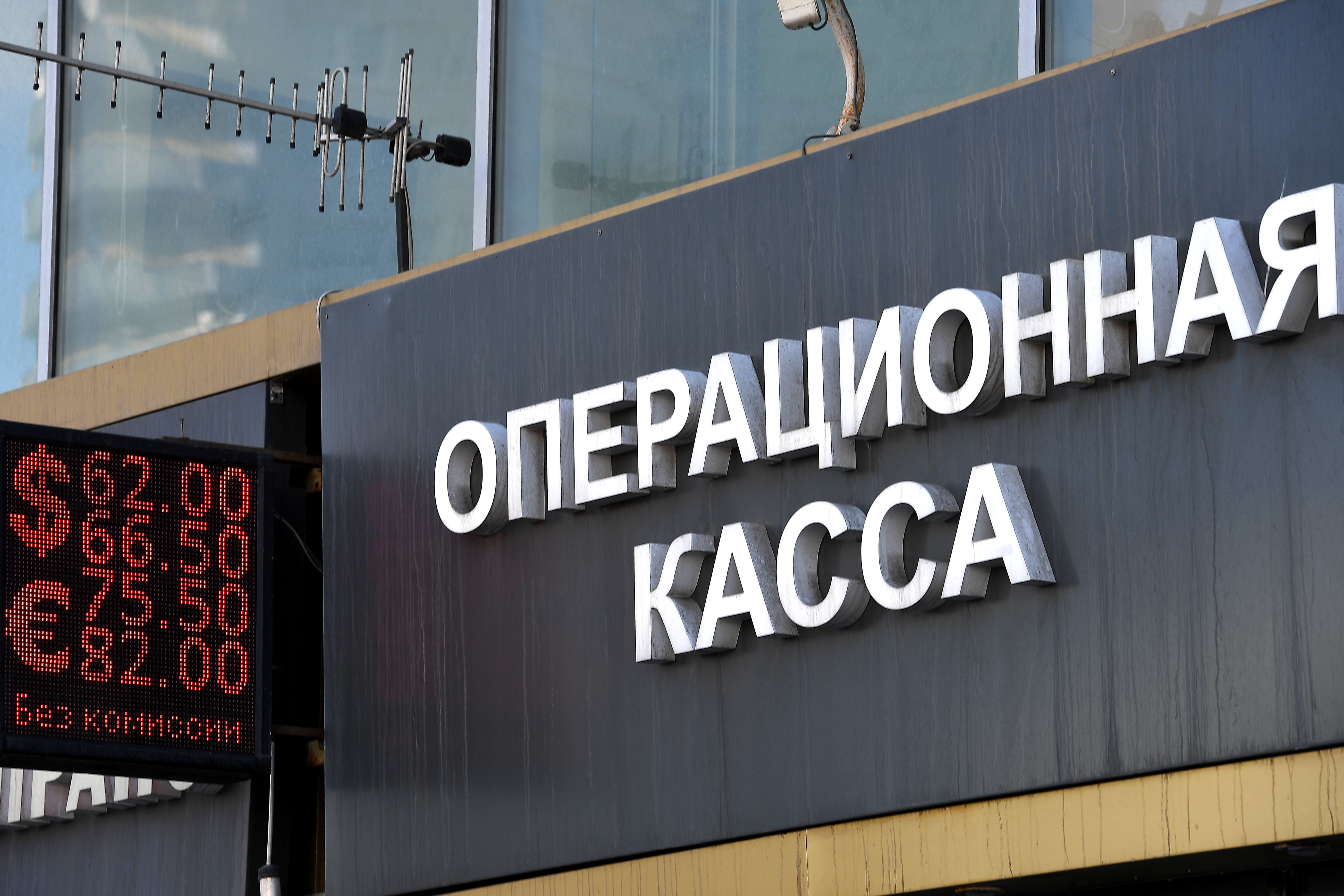 <p>Фото: &copy;РИА Новости/Евгения Новоженина</p>