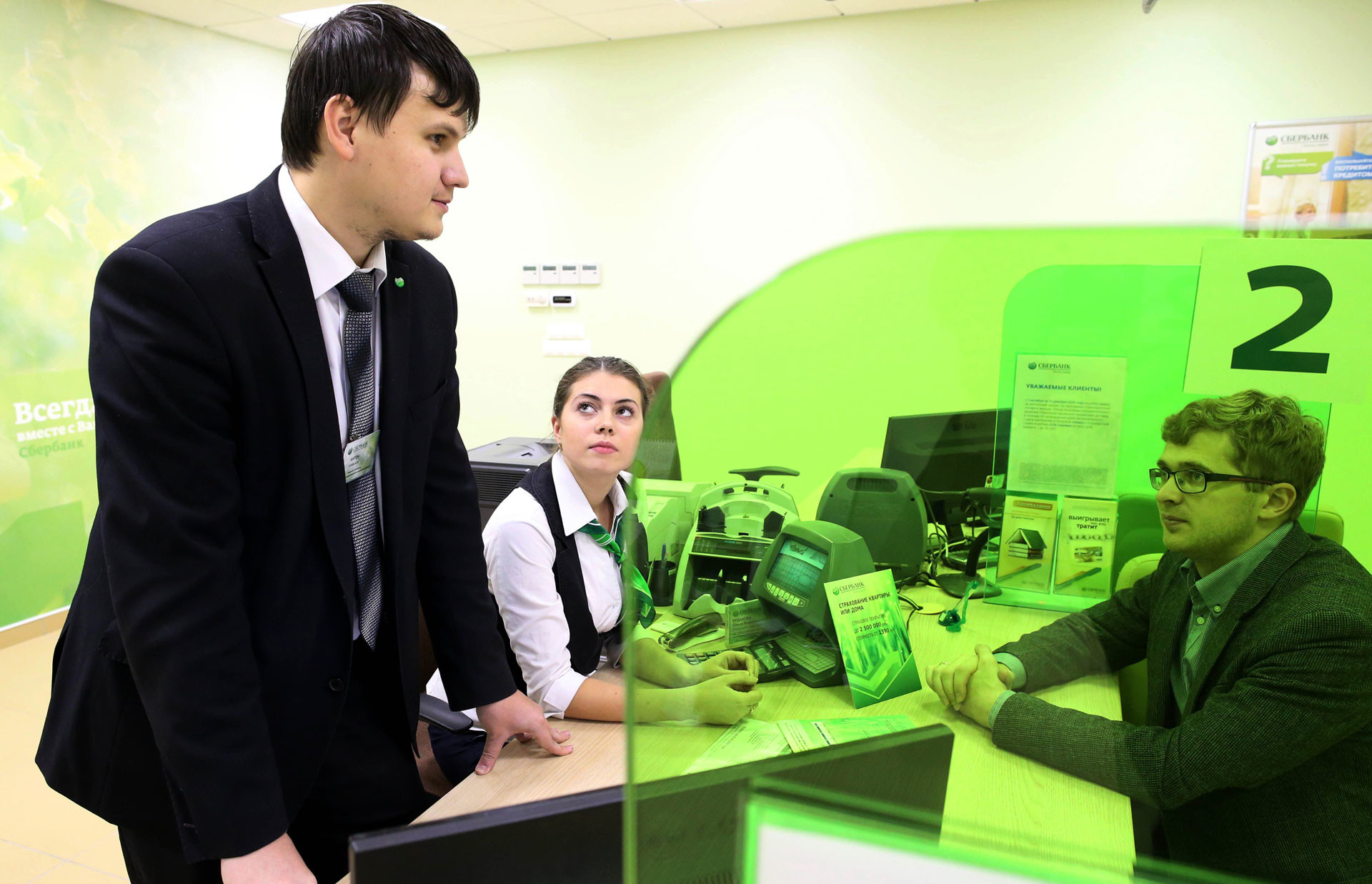 микрозаймы без паспортных данных срочно