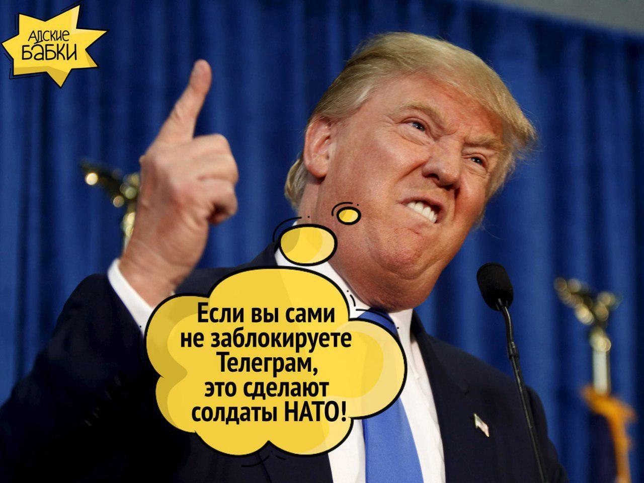 """Источник: Telegram-канал """"Адские бабки"""""""