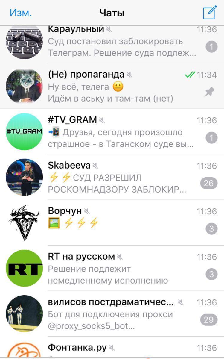 "Источник Telegram-канал ""(Не) пропаганда"""