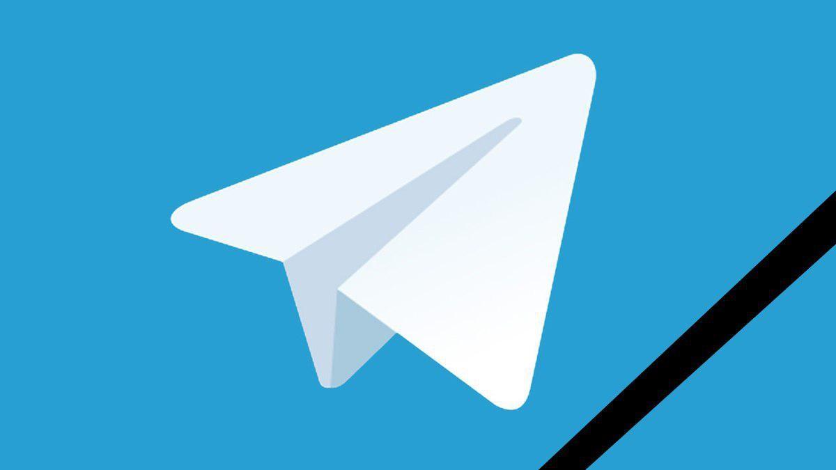 """Telegram-канал """"Лентач"""""""