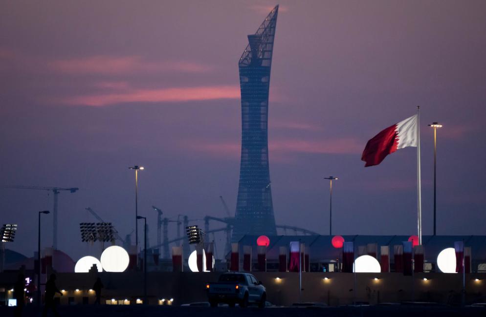 Флаг Катара. Фото: © Flickr/Osama Saeed Bhutta