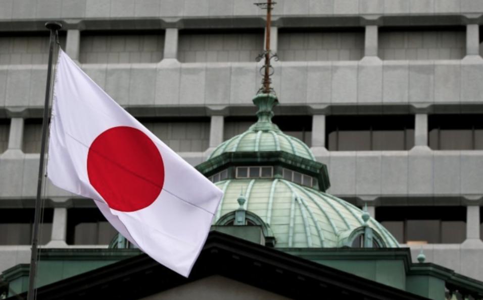 Флаг Японии. Фото: © REUTERS