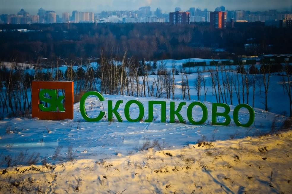 Фото: © Минкомсвязь России