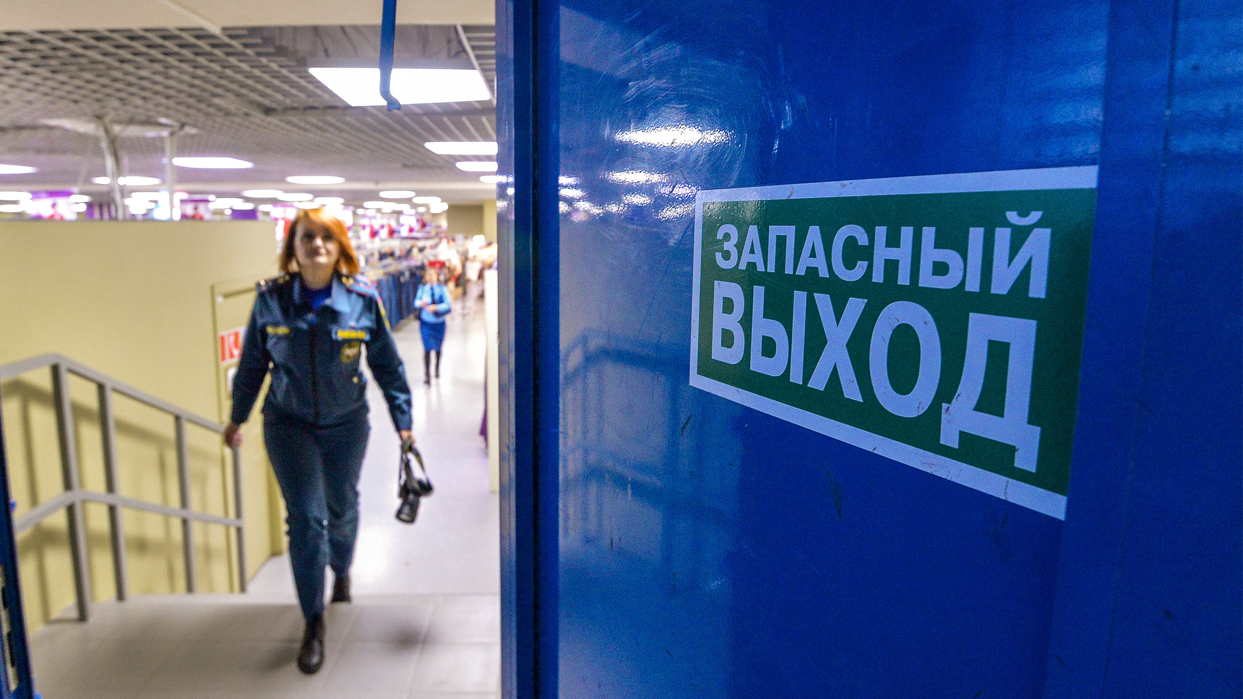 <p>Фото: &copy; РИА Новости/Александр Кондратюк</p>