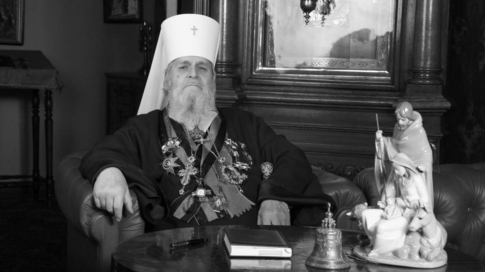 <p>Фото:&nbsp;Эстонская православная церковьМосковского Патриархата</p>