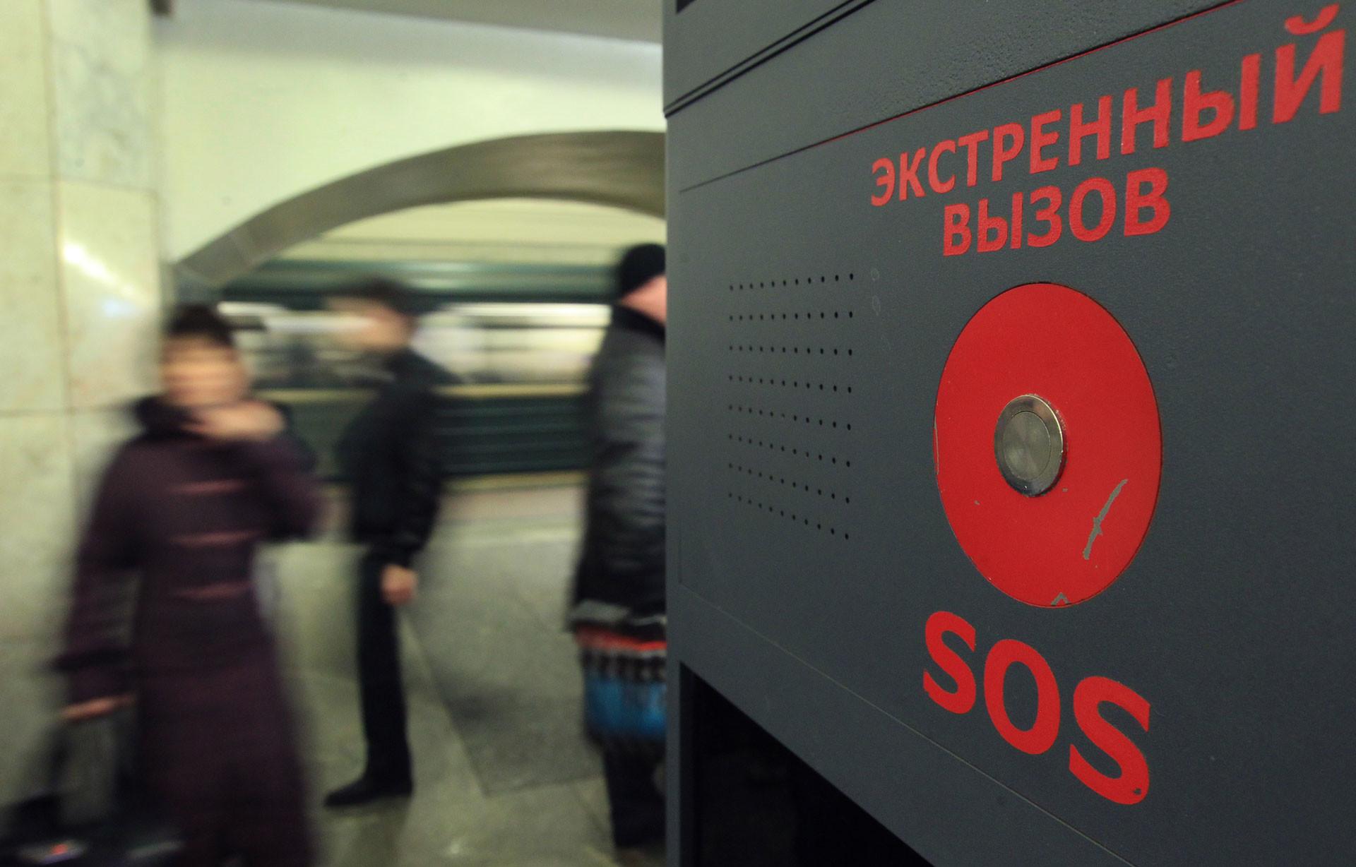 "Фото: © РИА ""Новости"" / Валерий Мельников"