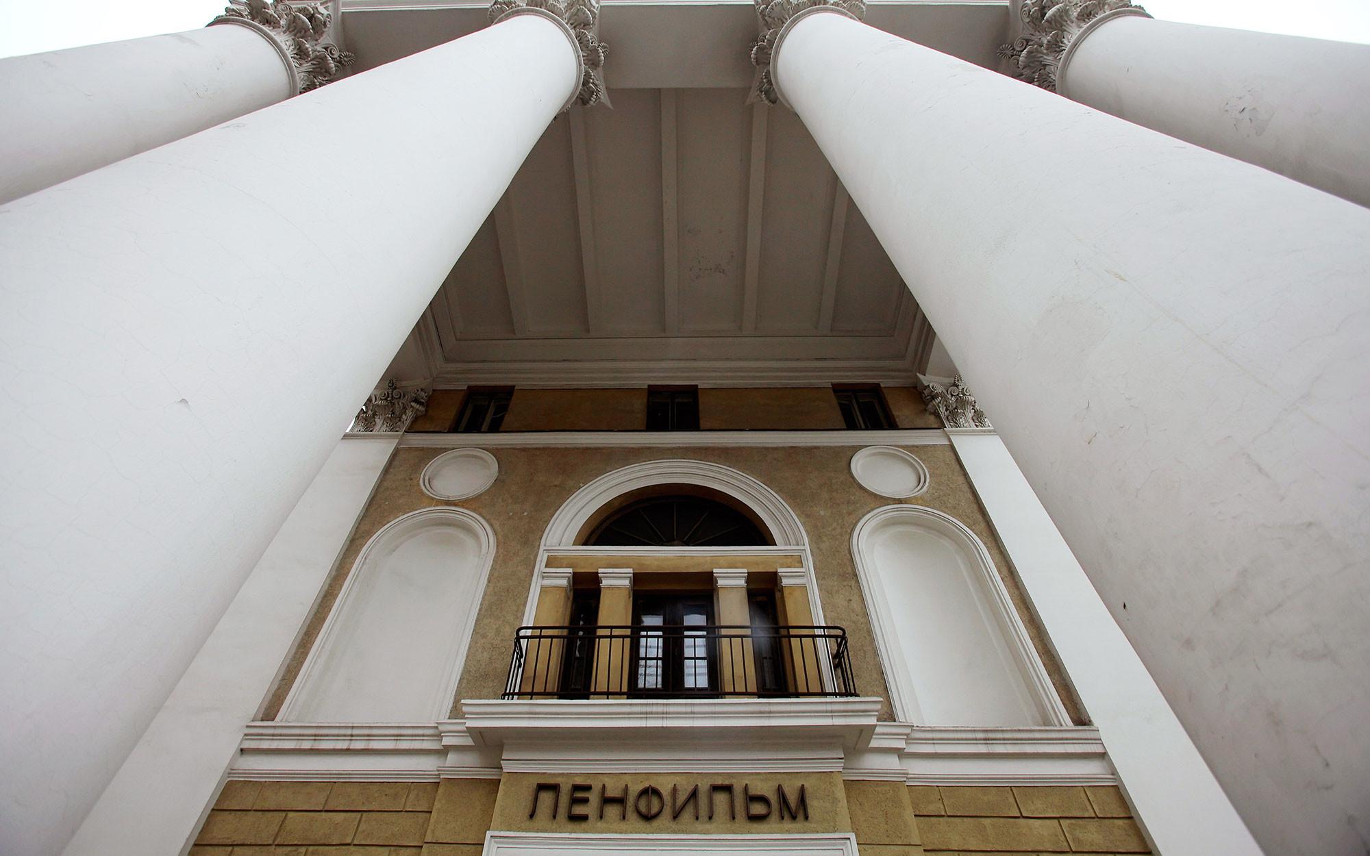 """Фасад здания киностудии """"Ленфильм"""" в Санкт-Петербурге. Фото: © РИА Новости / Алексей Даничев"""