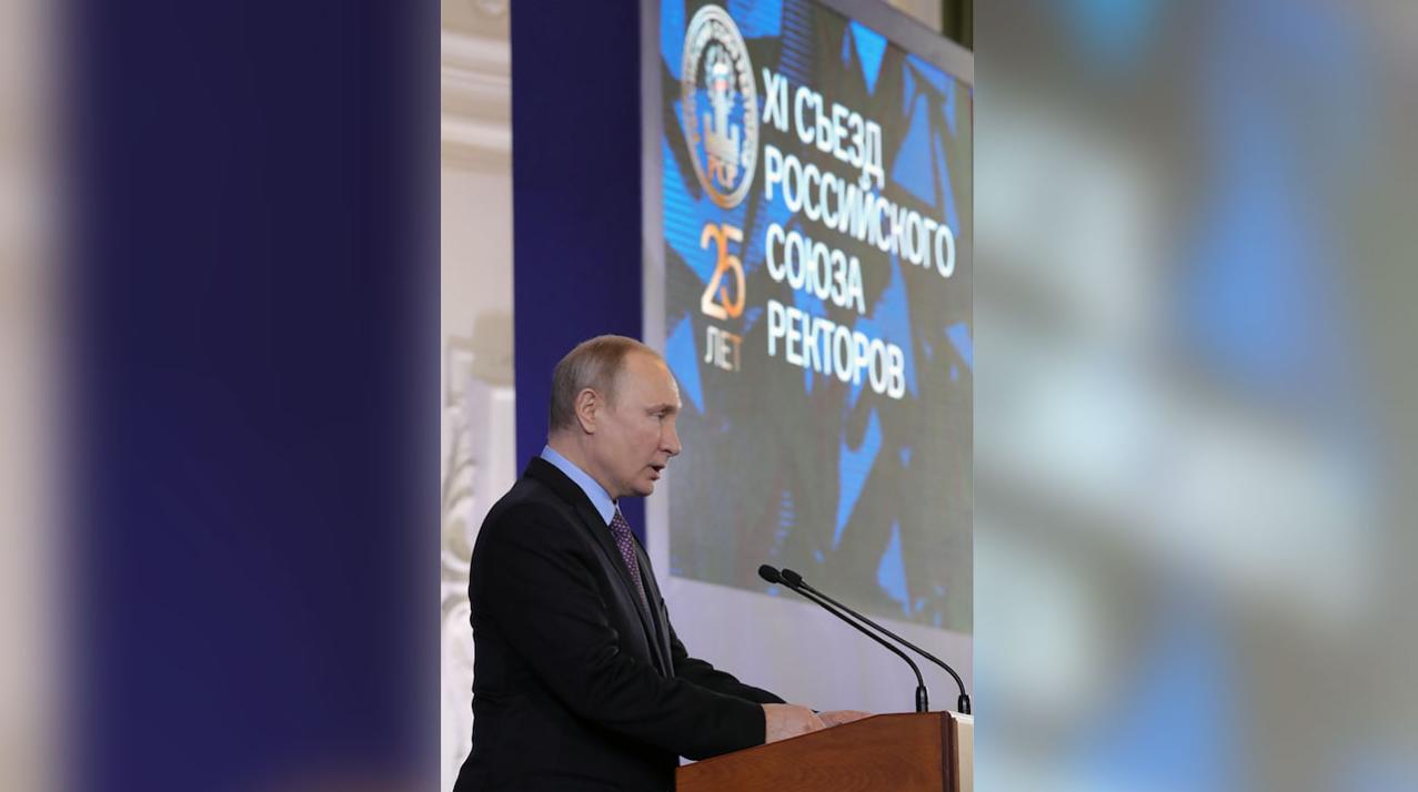 <p>Владимир Путин. Фото: &copy;РИА Новости/Михаил Климентьев</p>