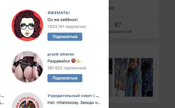"""Фото: личная страница Анны Моисеевой """"Вконтакте"""""""