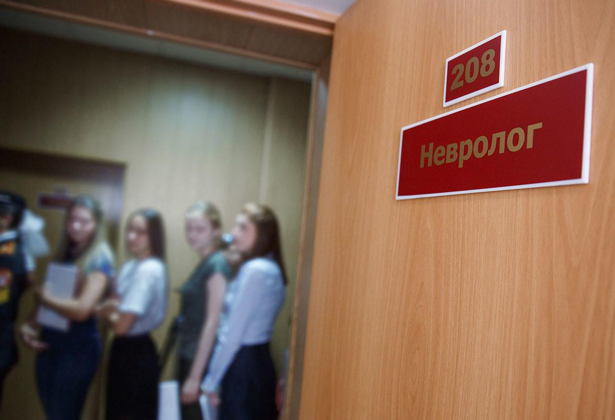 Фото ©РИА Новости/Виталий Тимкив