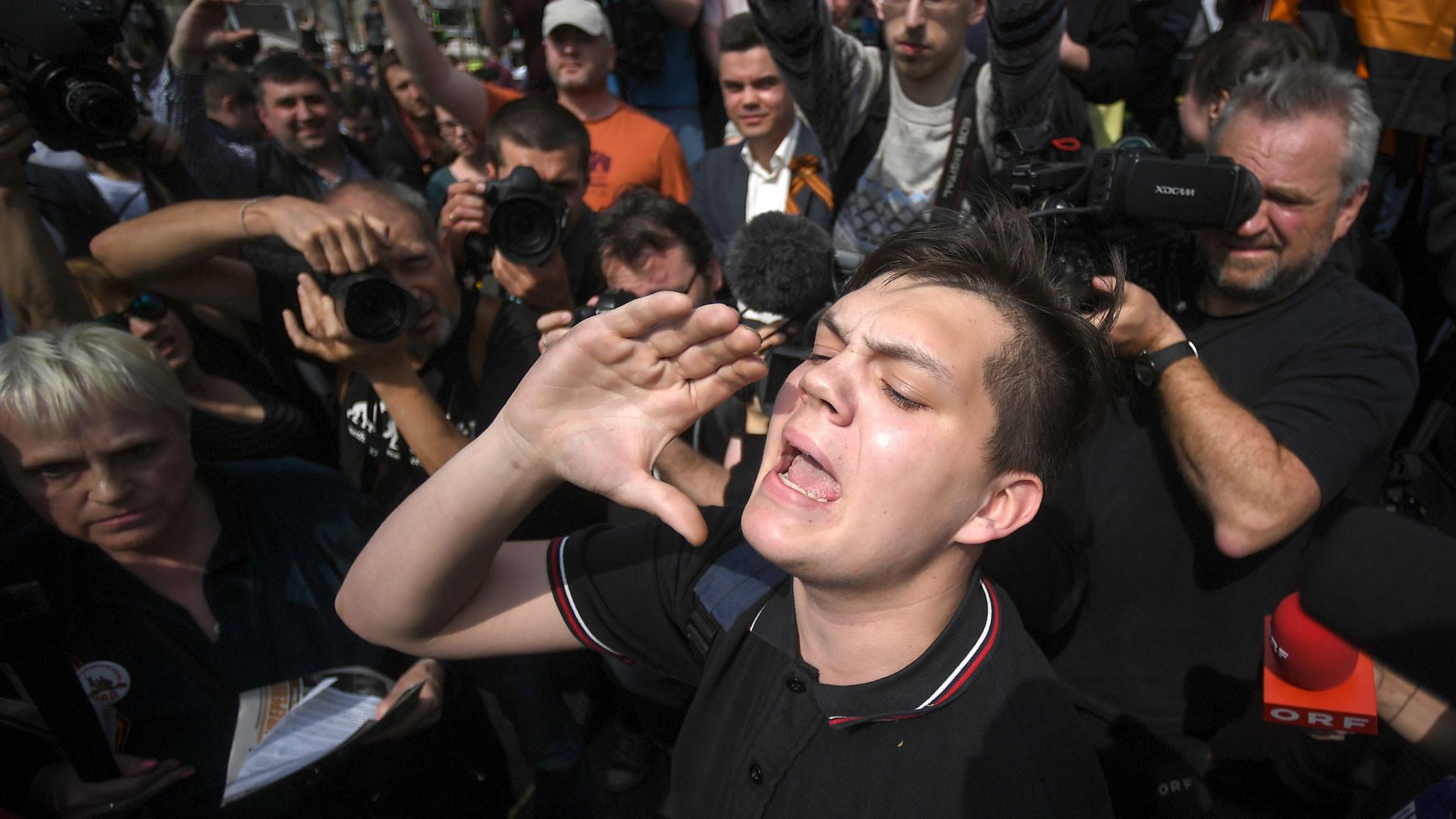 <p>Фото: &copy; РИА Новости/Евгений Одиноков</p>