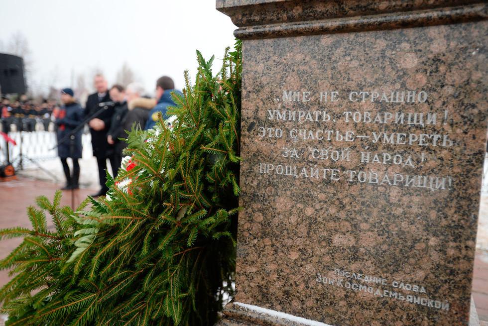 Памятный знак на месте казни Зои Космодемьянской в подмосковном селе Петрищево. Фото: © РИА Новости