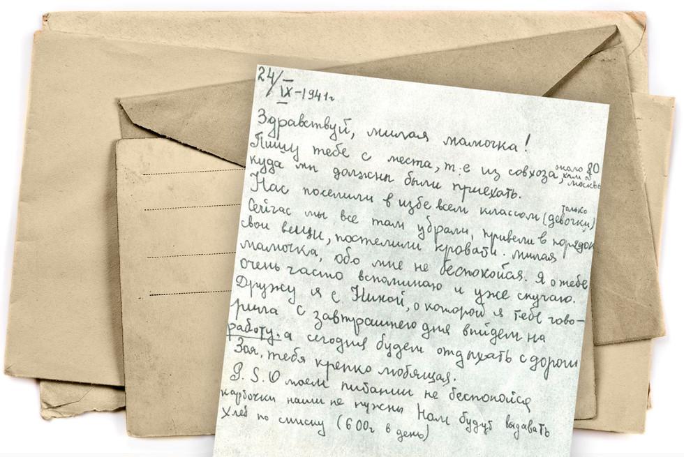 Фото: © 1941-1945-2010.ru
