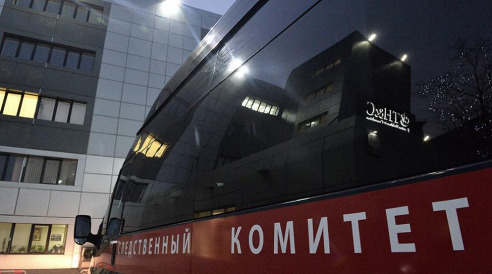 <p><span>Фото: &copy; РИА Новости/Рамиль Ситдиков</span></p> <div> <div></div> </div>