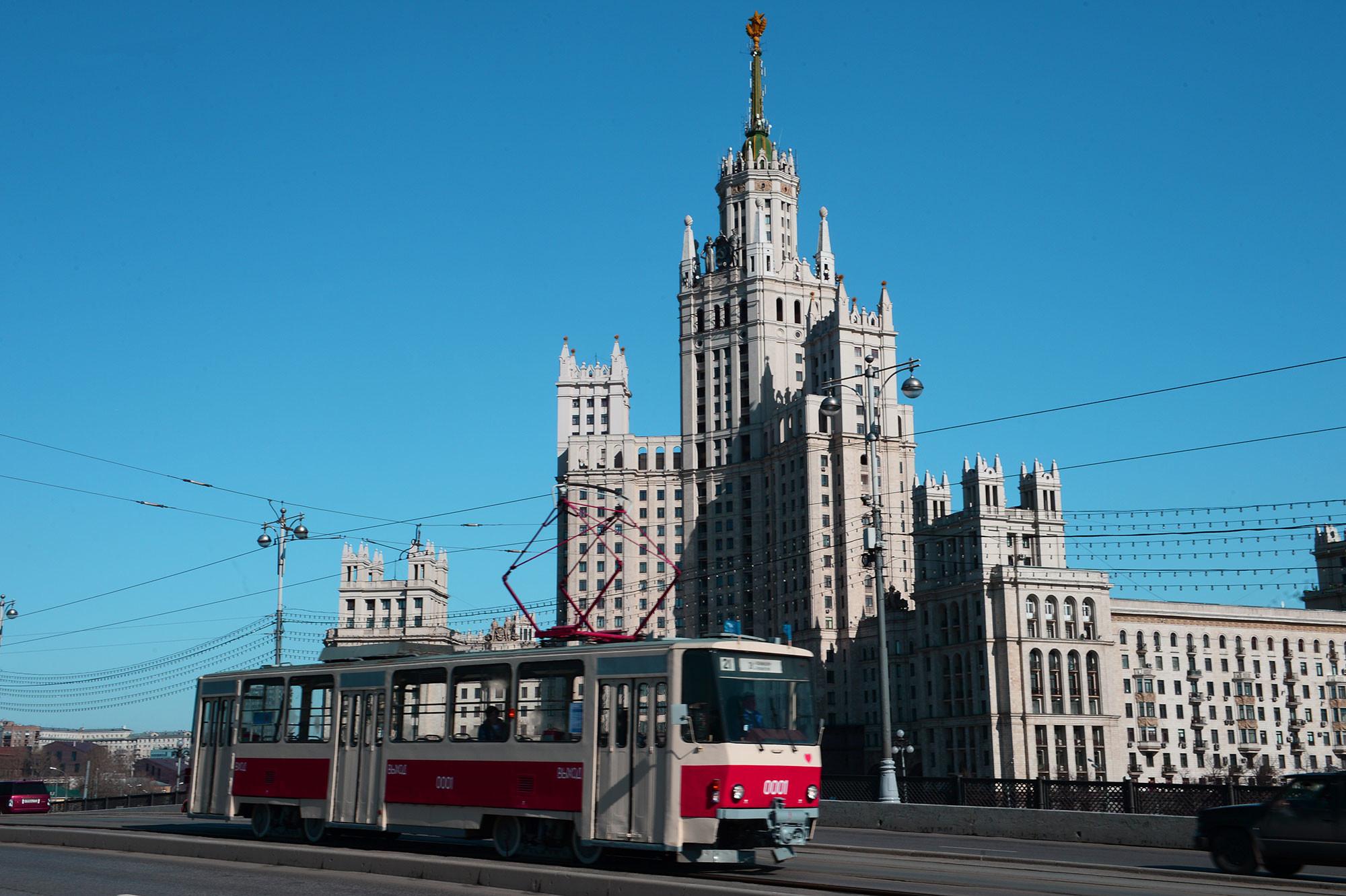 Высотное здание на Котельнической набережной в Москве. Фото: © РИА Новости / Владимир Вяткин