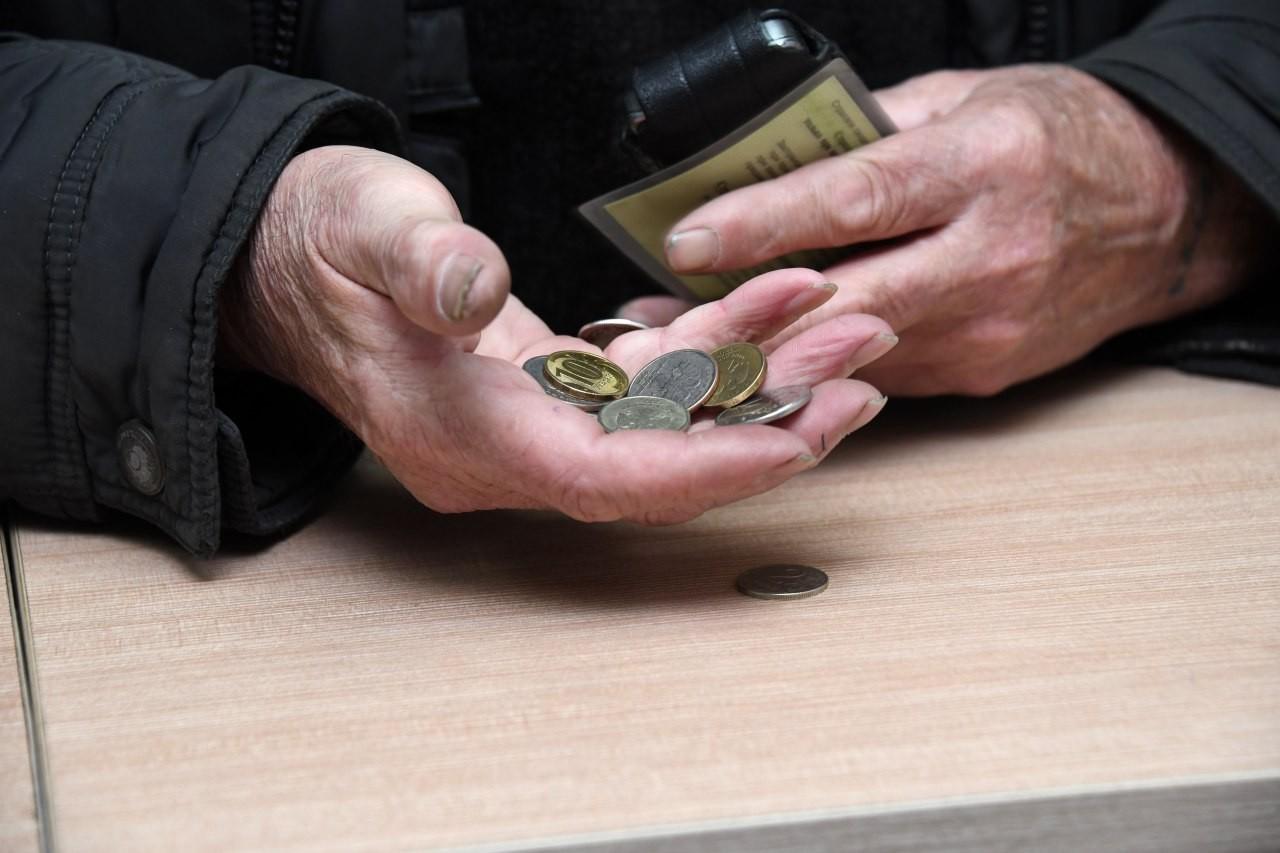 <p>Фото &copy; РИА Новости/Евгений Епанчинцев</p>