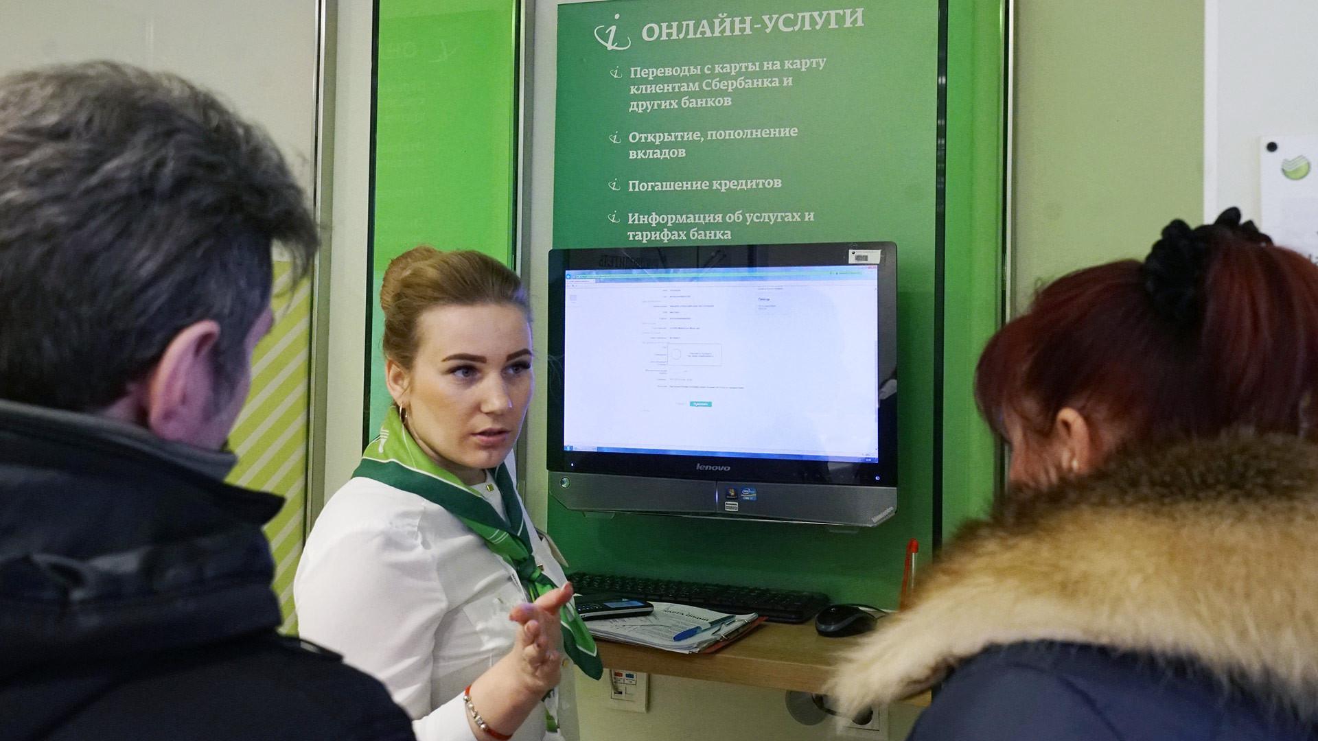 <p>Фото &copy; РИА Новости/Игорь Зарембо&nbsp;</p>