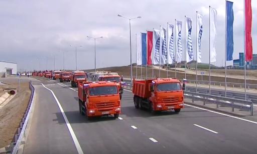 <p><span>Фото: кадр из трансляции с церемонии открытия Крымского моста</span></p>
