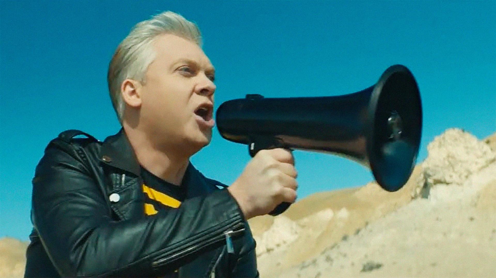 "<p>Кадр <a href=""https://www.youtube.com/watch?v=2QyRK4AmkuY"" target=""_blank"">видео&nbsp;EXPONAT</a></p>"