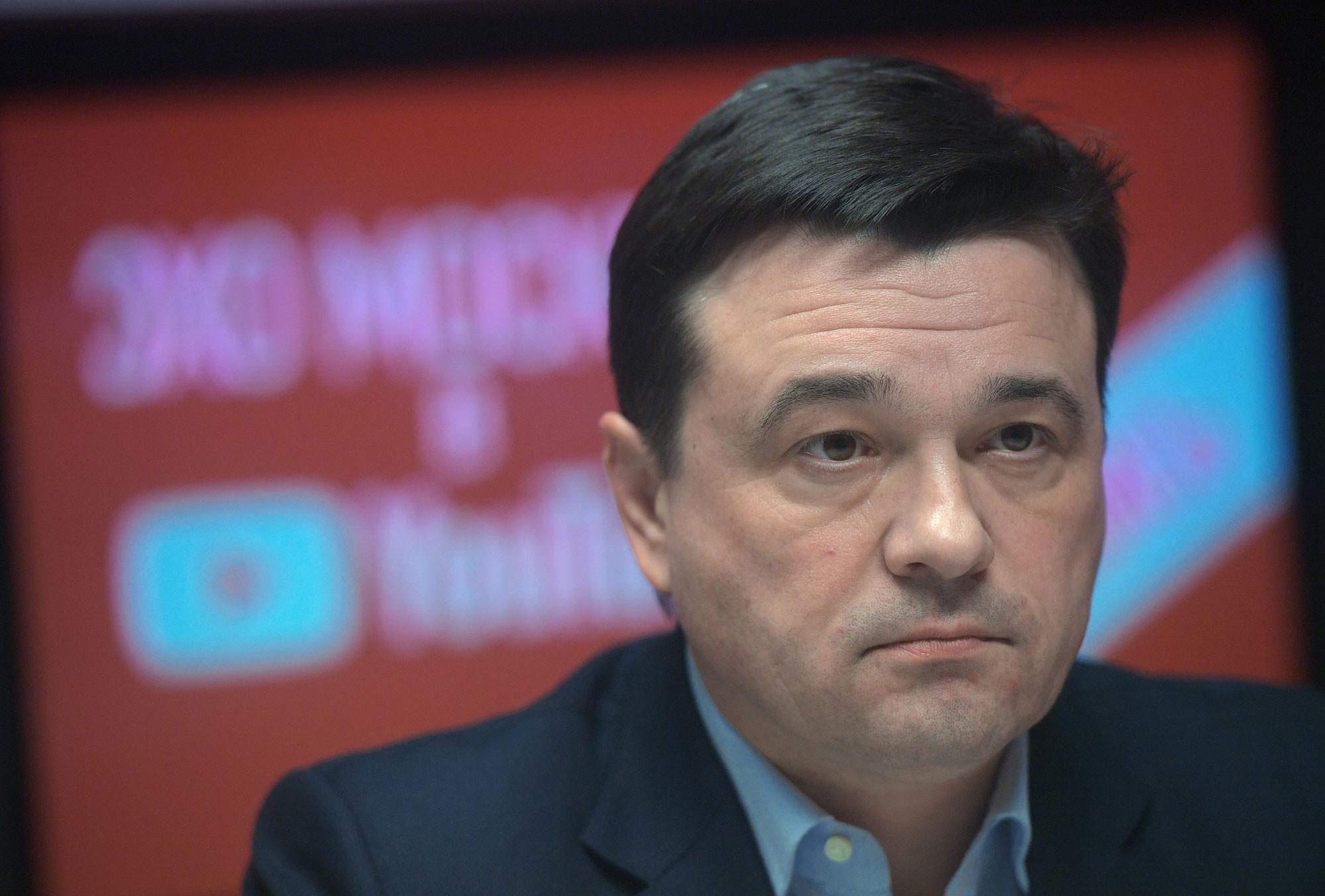 Губернатор Московской области Андрей Воробьёв. Фото: © РИА Новости / Евгений Биятов