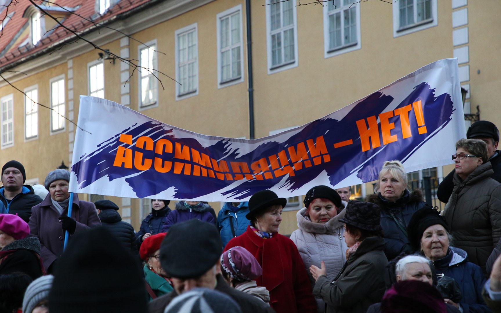 Участники шествия в Риге, которое проходит в знак протеста против перевода школ национальных меньшинств полностью на латышский язык. Фото: © РИА Новости / Роберт Вицупс