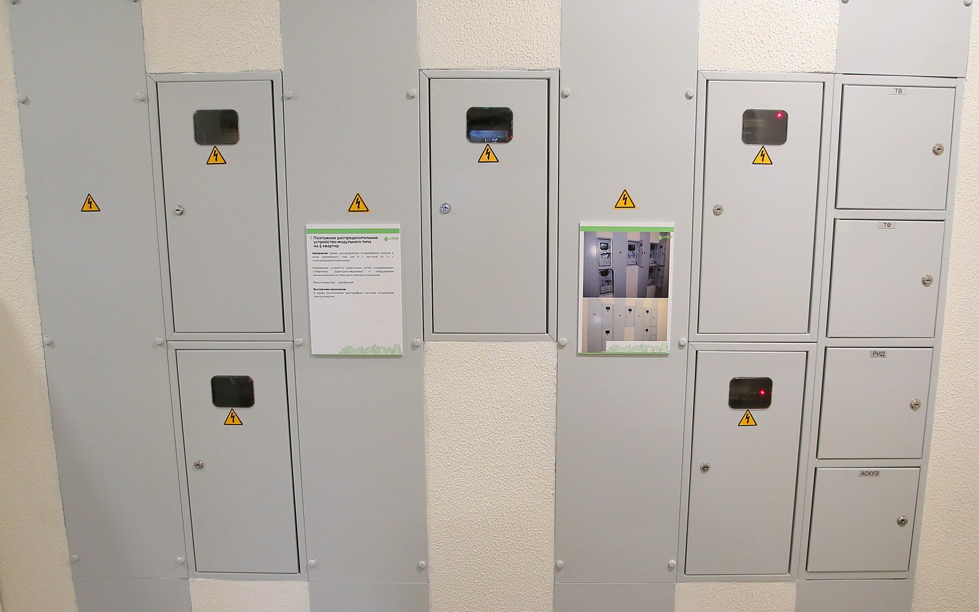 Использование алюминиевых сплавов при монтаже электропроводки позволяет застройщикам серьёзно сэкономить, при этом не потерять в качестве. Фото: © РИА Новости/Виталий Белоусов