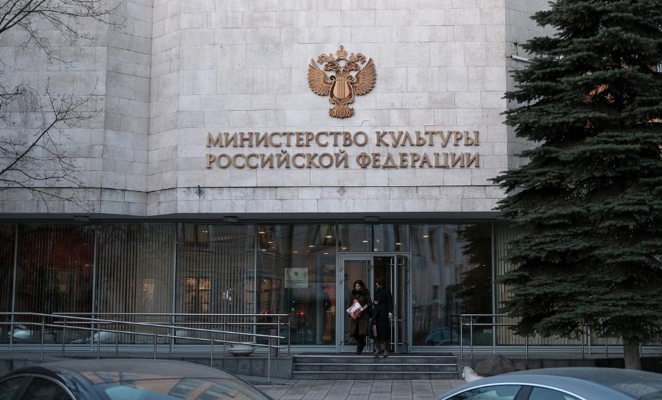 <p><span>Фото: &copy;РИА Новости/Александр Вильф</span></p> <div> <div></div> </div>
