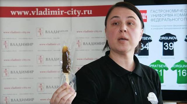 Фото: © Зебра-ТВ